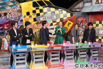「嵐にしやがれ元日SP」に3年連続で米倉涼子が参戦!! 櫻井翔×有働アナの剣道特訓も