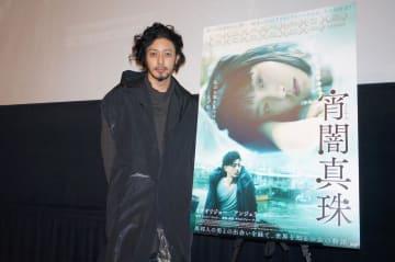 『宵闇真珠』初日舞台挨拶で オダギリジョーがクリストファー・ドイルとの撮影を振り返った