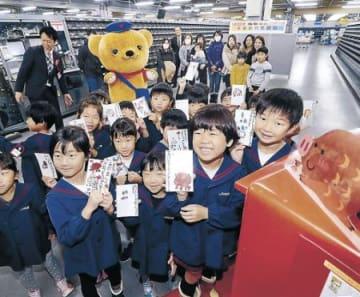 平成最後の年賀状、引き受けスタート 新金沢郵便局で園児が投函
