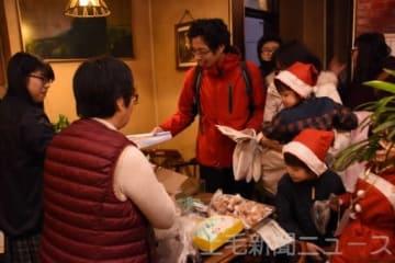 クリスマス仮装で謎解き 市街地巡りゲーム 渋川