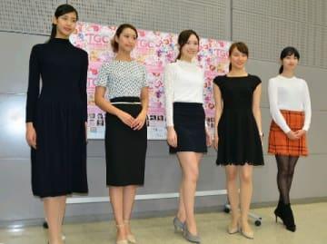 5人が夢の舞台に 熊本市でTGC市民モデル審査会 [熊本県]