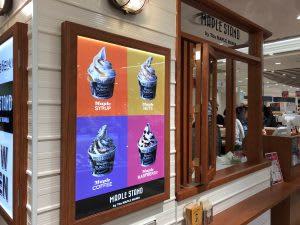 【実食レポ】人気の手土産「ザ・メープルマニア」の絶品サンデーが食べられる姉妹店に行ってみた