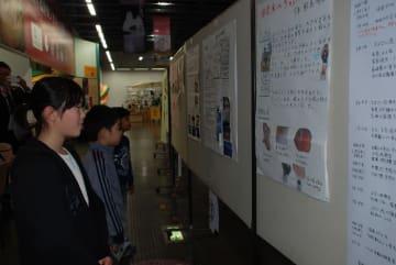 よせられた研究成果を見る子どもたち=雲仙岳災害記念館