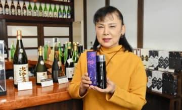 純米酒生まれの化粧水 ほまれ酒造(喜多方)×日本ゼトック