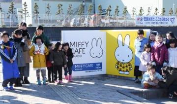 釜石駅前のブック形サイン前でミッフィーストリートの完成を喜ぶ子どもたち