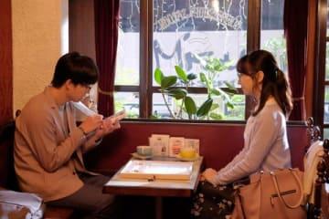 連続ドラマ「この恋はツミなのか!?」第3話の場面写真 (C)「この恋はツミなのか!?」製作委員会・MBS