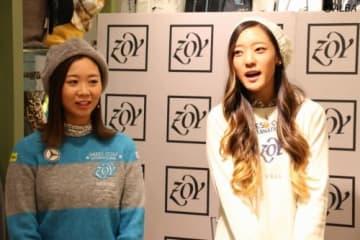 イベントに参加した金澤志奈とエイミー・コガ(撮影:ALBA)