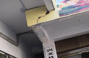 四川省宜賓市興文県でM5·7の地震 成都や重慶でも揺れ