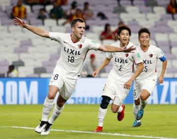 가시마, 클럽 월드컵 4강 진출