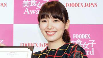 「『FOODEX美食女子』Award 2019」のアンバサダー就任発表会に出席した飯豊まりえさん