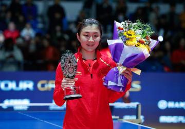 陳夢、女子シングルスで優勝 卓球グランドファイナル
