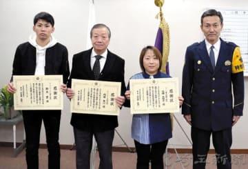 感謝状を贈られた(左から)鈴木貫さん、内田恵一さん、佐藤真理子さん、小笠原正男署長=東入間署