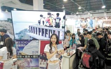 日本政府観光局と東北6県が連携し、東北の魅力をPRした=台湾・台北市