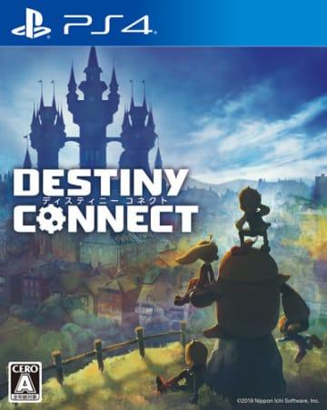 『DESTINY CONNECT』発売日が2019年3月14日に延期―更なる品質向上を図るため