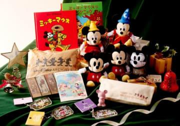 限定グッズ約100種類「ウォルト・ディズニー・アーカイズス展」@横浜赤レンガ倉庫1号館