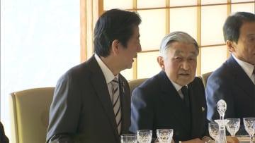 安倍首相ら招き「昼食会」 「精励を深く感謝」