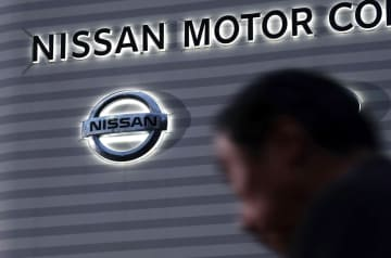 Nissan board to discuss governance following Ghosn's arrest