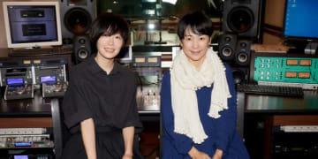 本谷有希子さん(左)、西田尚美さん