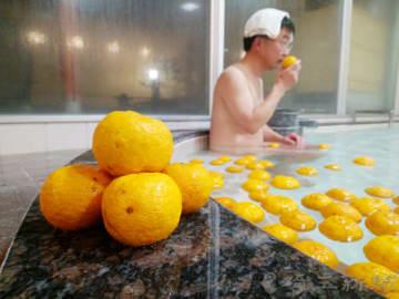 「桂木ゆず」を100個以上浮かべた柚子風呂
