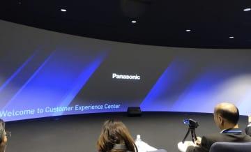 パナソニックが来年1月にオープンする「カスタマーエクスペリエンスセンター」=17日午後、東京都内