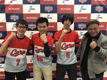 (写真左から)広島・カイ選手、ゴジラ選手、坂本選手、スポブルe芸人記者 百楽門・松下さん