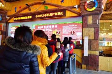 中国で「ファーウェイ支持」広がる、観光地や上場企業が相次ぎ支援