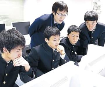 金大附属が初代王者 高校生数学コンテスト