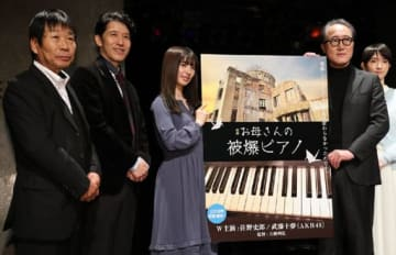 映画「おかあさんの被爆ピアノ」をPRする、左から矢川さん、出演する宮川一朗太さん、武藤さん、佐野さん(撮影・浜岡学)