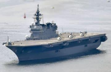 海上自衛隊の護衛艦「いずも」