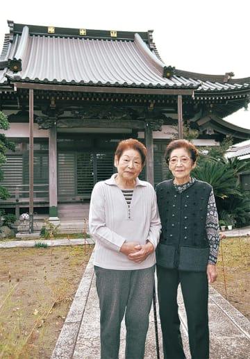 智子さん(左)と千鶴子さん