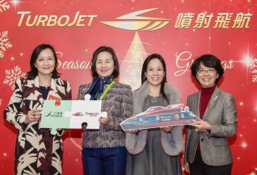 ターボジェット運営会社とオクトパスカード、マスターカードによるキャンペーン発表記者会見=2018年12月17日、香港(Shun Tak-China Travel Ship Management Limited)