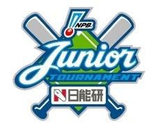 プロ野球12球団ジュニアトーナメント、J SPORTSが全試合放送