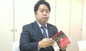 初の著書「炎上弁護士」が反響を呼んでいる唐澤貴洋弁護士
