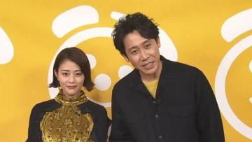 「神社にバナナかよ!」大泉洋・高畑充希 映画ヒット祈願でバナナ奉納