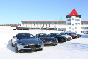 アストンマーティン、2019年2月に「On Ice」プログラムを北海道で開催