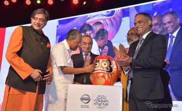 日産がデジタル化推進に向けた「デジタルハブ」を世界で最初にインドに開設