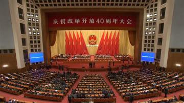 中国「改革開放」40年式典 習氏 成果強調へ
