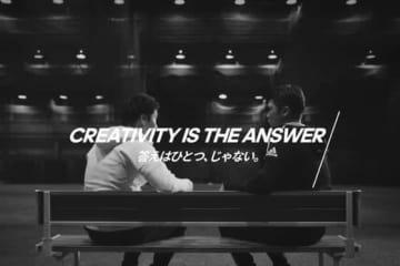 坂本勇人×山田哲人のBLAND FILMが公開【写真提供:アディダス ジャパン】
