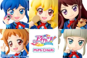 「MiMiCHeRi アイカツ!fashion check!セット」7,776円(税込)(C)BNP/BANDAI,DENTSU,TV TOKYO