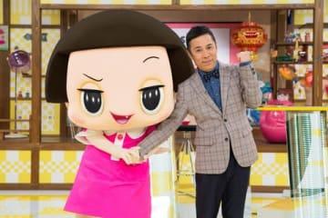 「第69回NHK紅白歌合戦」に出演が決まったチコちゃん(左)と「ナインティナイン」の岡村隆史さん (C)NHK