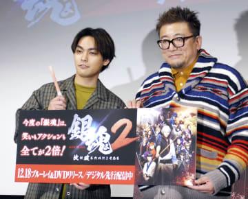 イベントに登場した柳楽優弥(左)と福田雄一監督=18日、東京都内