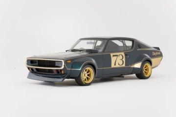 銀座で展示されている「スカイライン2000 GT-R レーシングコンセプト」。(画像: 日産自動車の発表資料より)