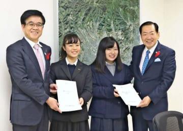 高橋昌和市長(左)と阿蘇佳一市議会議長(右)に報告書を提出した高校生=先月27日、秦野市役所