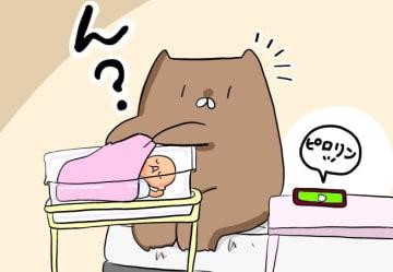 赤ちゃんの障害、どう伝えよう? 口唇口蓋裂ちゃん、育ててます(15)
