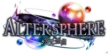 「Shadowverse」第11弾カードパック「Altersphere / 次元歪曲」の新カード4枚を先行で公開!
