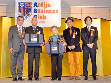 ABC基金で購入したボッチャ競技セットが贈呈されたNPO法人埼玉県レクリエーション協会、一般社団法人埼玉県障害者スポーツ協会