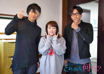 ロックバンド・シドのShinjiさん(右)とゆうやさん(左)とパーソナリティの高橋みなみ