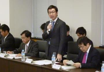 未来投資会議の傘下会合であいさつする田中良生経済再生副大臣=18日午後、東京都千代田区