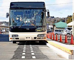 バスがバス停に『自動停車』 棚倉で自動走行システム実証実験