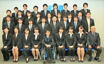 太田情報商科専門学校 33人